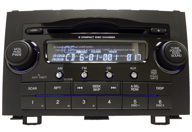 Radio Code For Honda Crv 2009 - Car Insurance Info