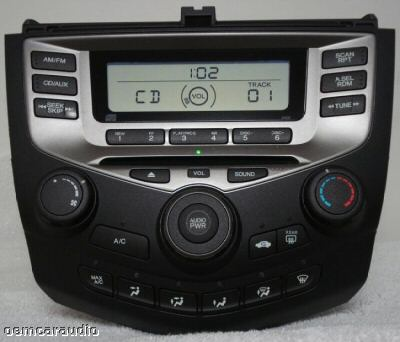 looking for replacement stereo for 2007 honda accord honda. Black Bedroom Furniture Sets. Home Design Ideas